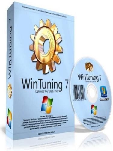 Контакты. WinTuning 7 2.06.1 (2013/Rus) Portable. Подписатся на рассылку